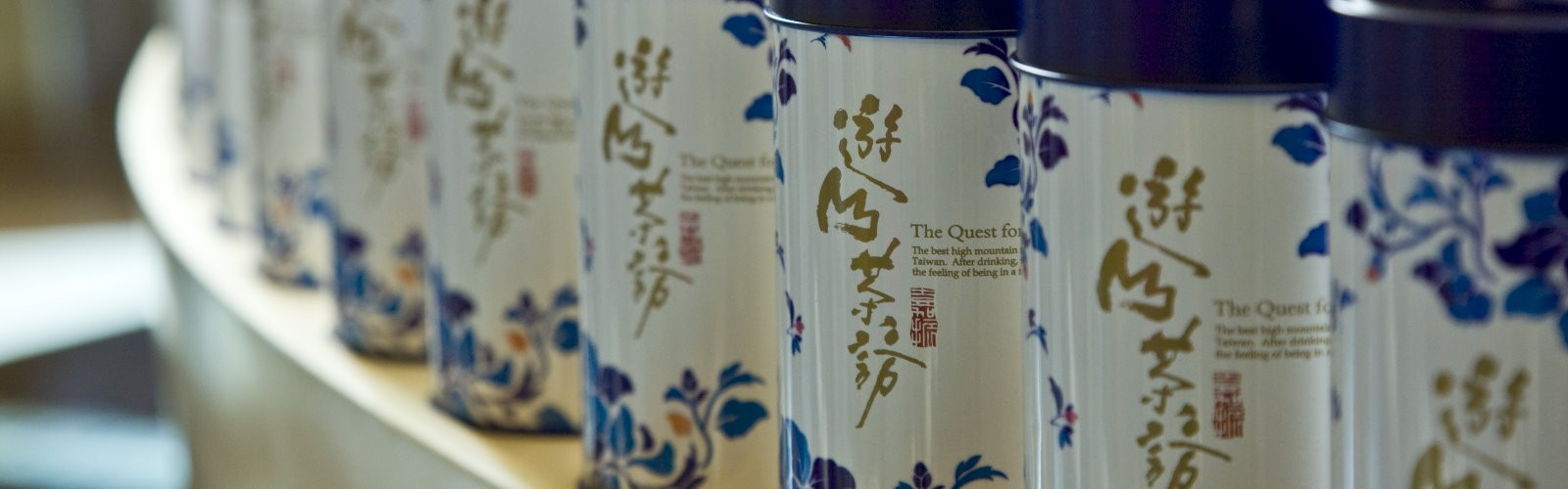 The choice of Tea sommelier, Unified qualities