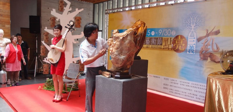 Sanyi International Woodcarving Art Festival