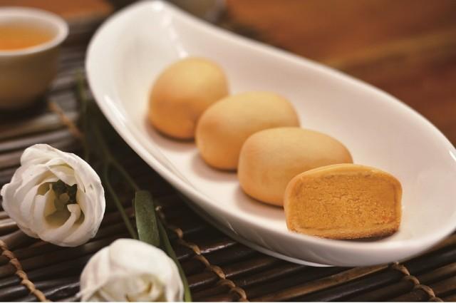 Hualien Sweet Potato Cake