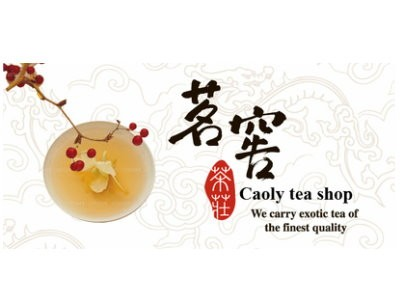 CAOLY(TEA)INDUSTRIAL CO., LTD.