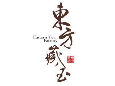 Eastern Tea Factory