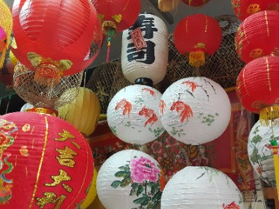 Wu Duen-Hou Lantern Workshop