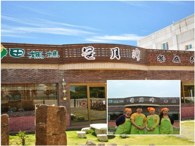 Tour to Penghu Jibei+Sea Pasture colorful travel