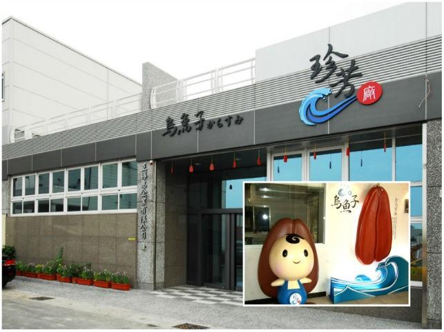 Two Days Tour to HSR holiday‧Kaohsiung E-DA Theme Park, The Pier-2 Art Center