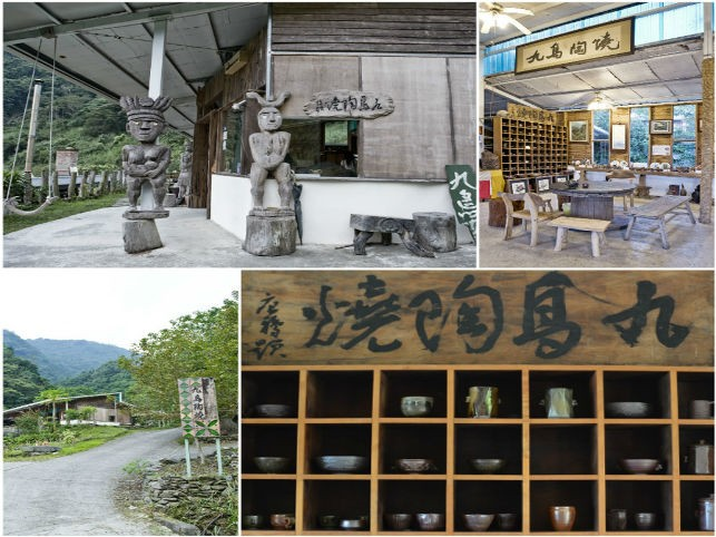 Tour to Jade + making ceramics at Jiu-Niao Pottery Workshop easy travel
