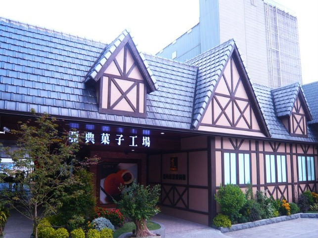 One Day Tour to Yilan Linmei Shihpan Trail, Shanzhai Monster Village, Plum Blossom Lake