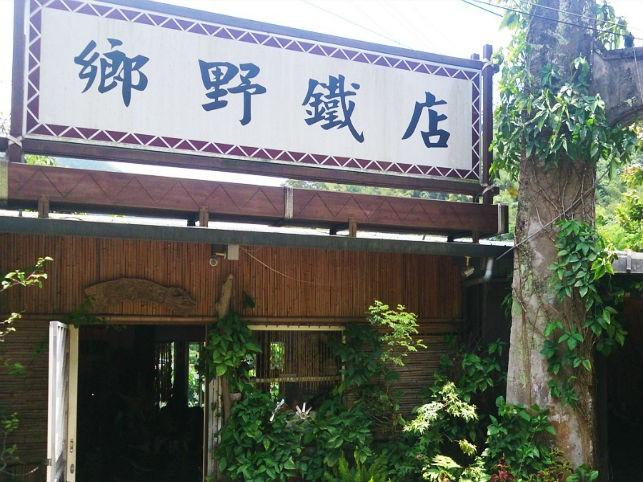 Two Days Tour to Hualien Tongmen Mountain Knife DIY+itinerary alternative easy travel