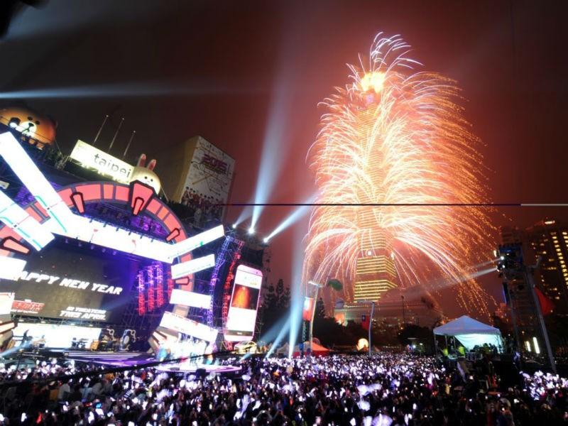 台北High新年城-2017カウントダウンパーティ