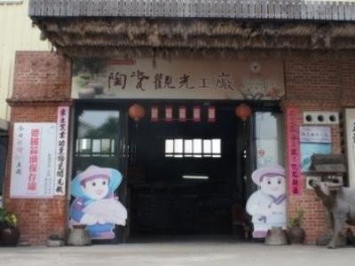 五穀文化村