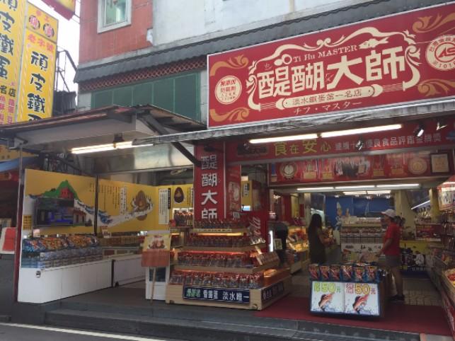 陽明山巡り+金山控窯体験+淡水グルメ食べ歩き日帰りツアー