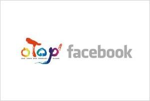 OTOP facebook粉絲團