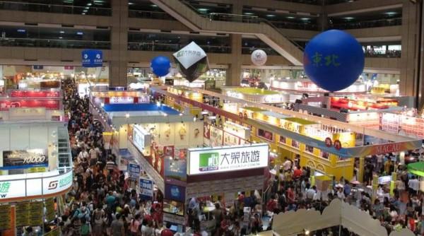 2017年台北國際觀光博覽會參展報名開始