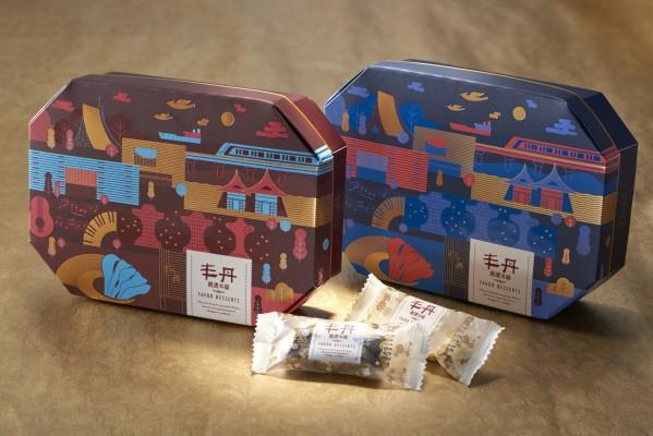 「台中風采旅遊伴手禮」糖果盒