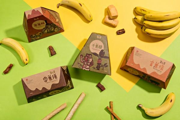 山蕉大山禮盒