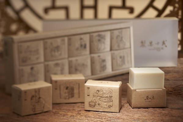 茶山房十週年紀念禮盒