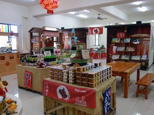 味榮食品工業股份有限公司