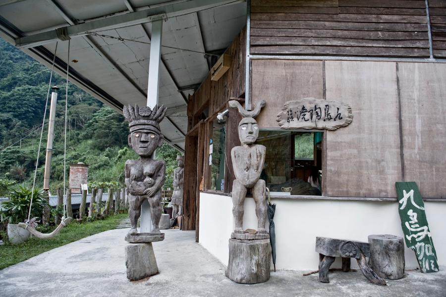 寶石DIY+九鳥陶燒捏陶趣 輕鬆三日遊
