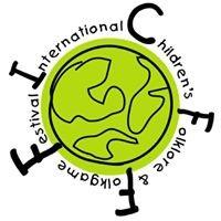 2018宜蘭國際童玩藝術節