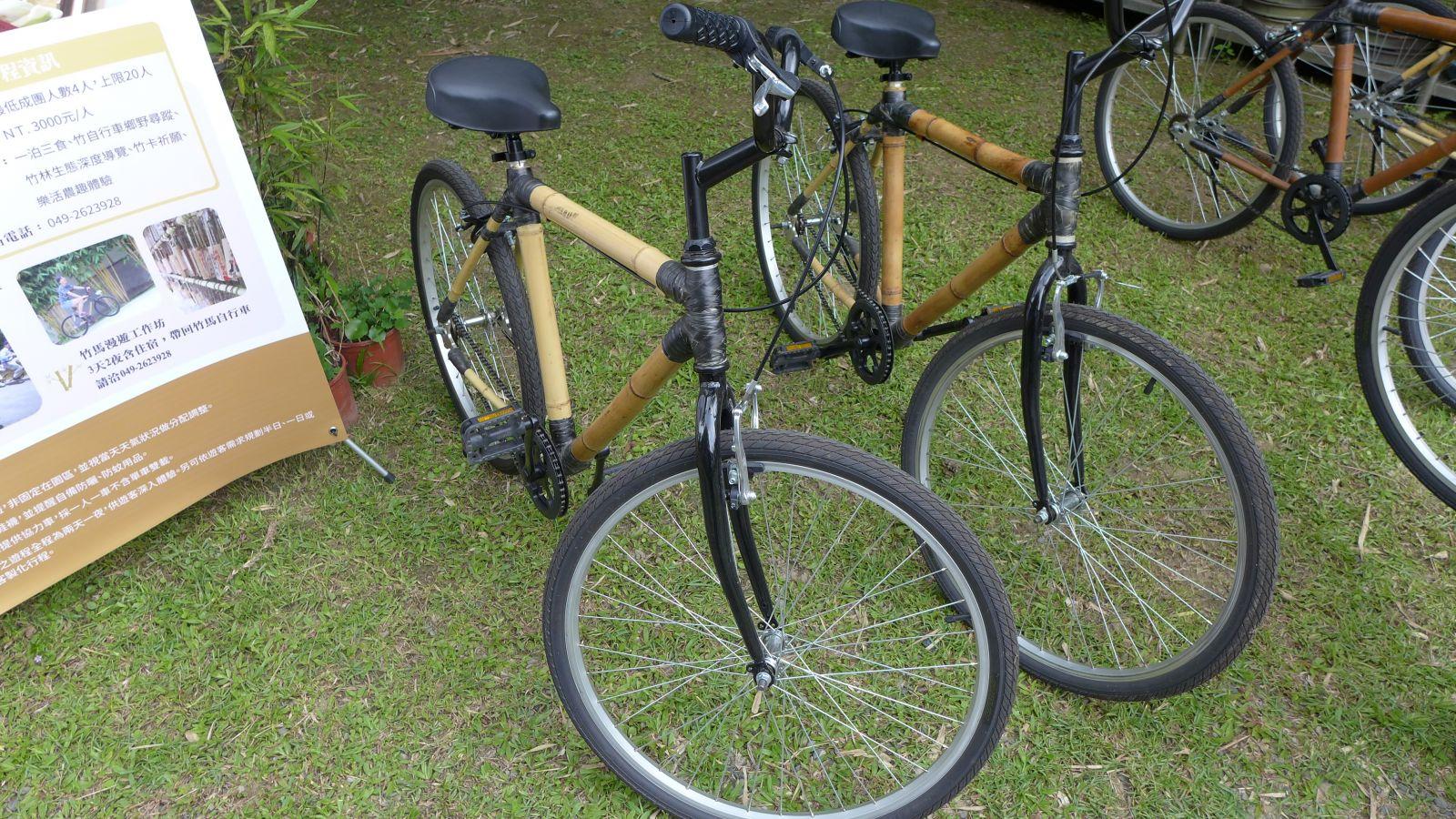 DIY竹製腳踏車體驗