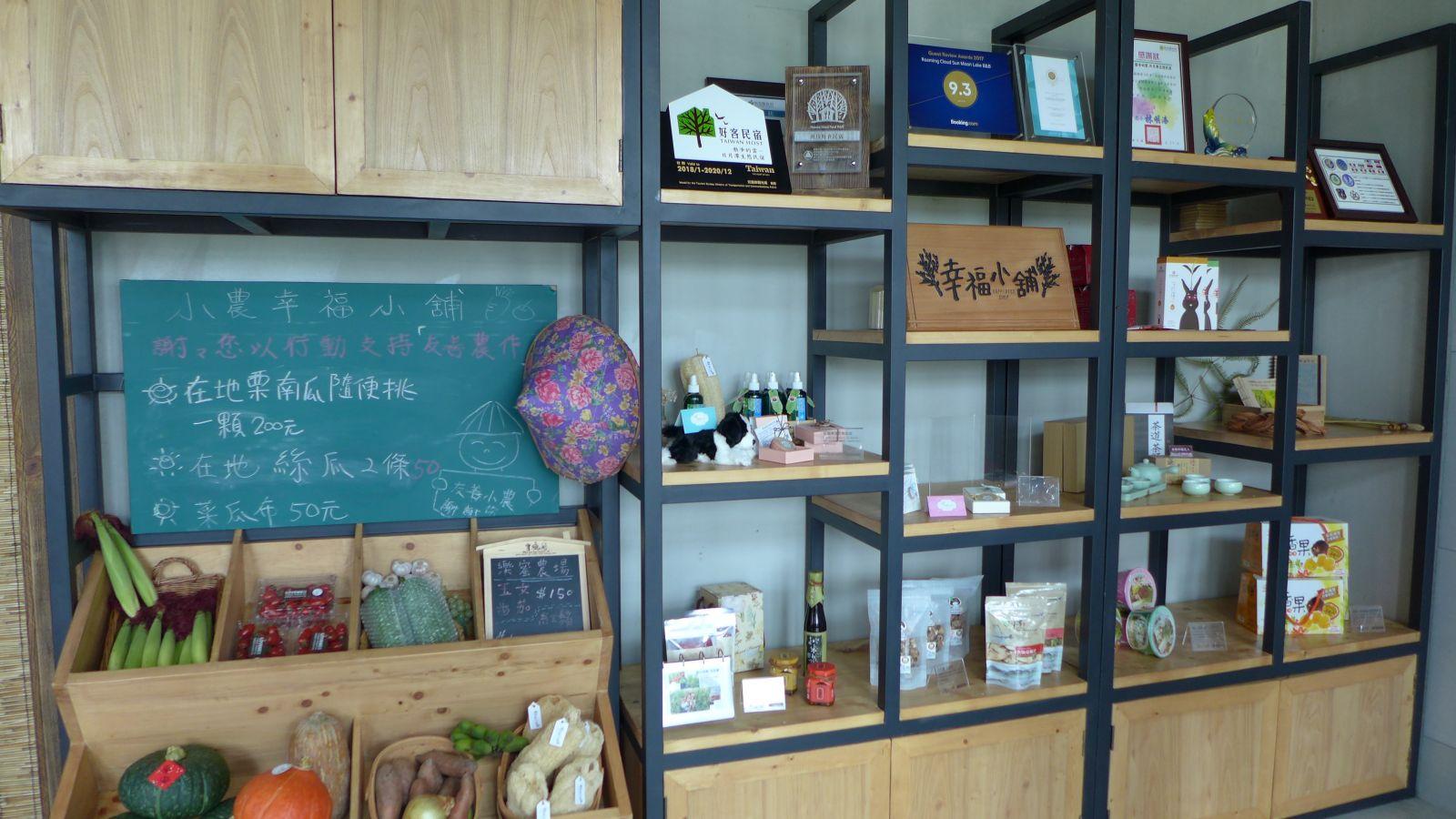 民宿內的「幸福小舖」是當地友善耕作農友最好的行銷平台,推廣「吃在地、食當季」的互利共生理念。