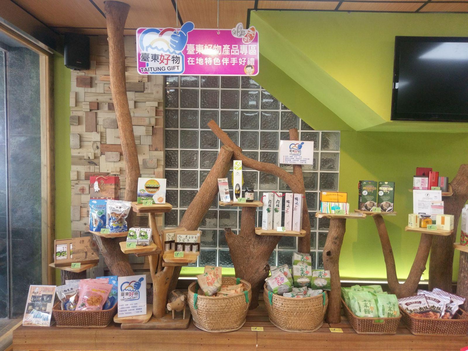 台東好物特色伴手禮產品專區展示