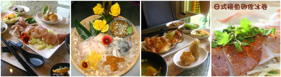 田媽媽星月灣餐廳 其他圖片