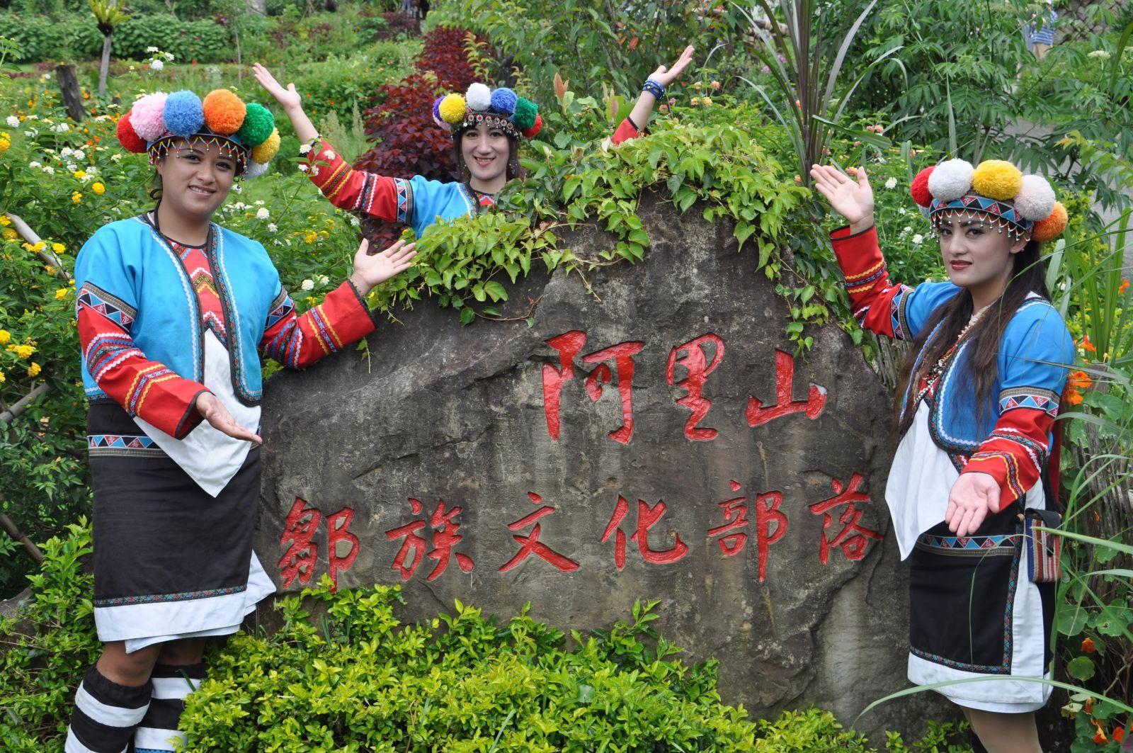 優遊吧斯阿里山鄒族文化部落 其他圖片5