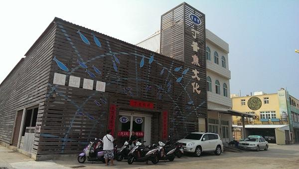 丁香魚文化