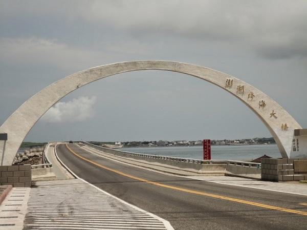 澎湖跨海大橋