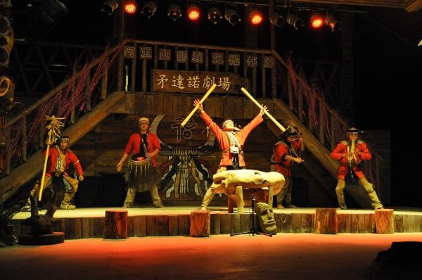 優遊吧斯阿里山鄒族文化部落 其他圖片3
