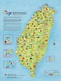2015OTOP臺灣地方特色產品地圖