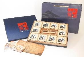 成功餅禮盒(3盒裝)