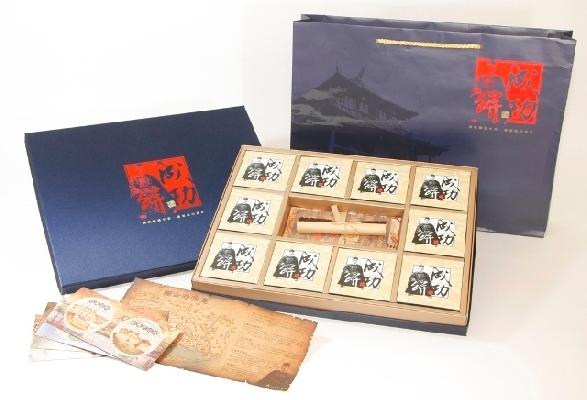 成功餅禮盒 封面圖片