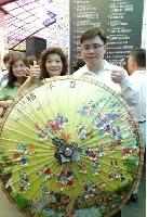 廣德興紙傘店 店家其他1