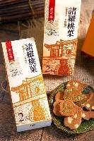 嘉冠喜-諸羅桃菓禮盒-古城版