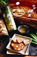嘉冠喜-諸羅桃菓禮盒-經典版