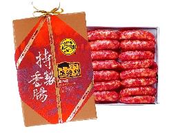 黑豬肉香腸禮盒