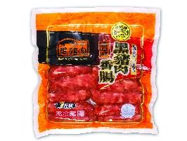 古早味黑豬肉香腸
