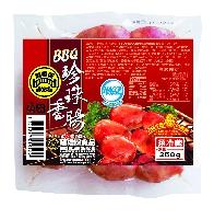 BBQ珍珠香腸