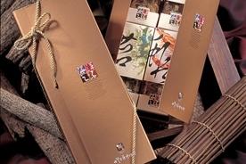 七星柴魚博物館-海洋之子禮盒 封面圖片