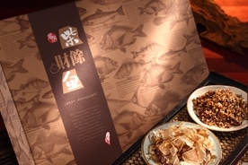 七星柴魚博物館-柴魚。財餘禮 封面圖片