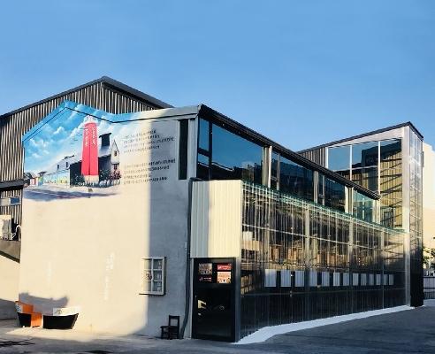 七星柴魚博物館-外觀 店家封面