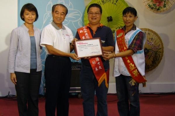 獲頒客家2010年優良廠商獎 店家其他2