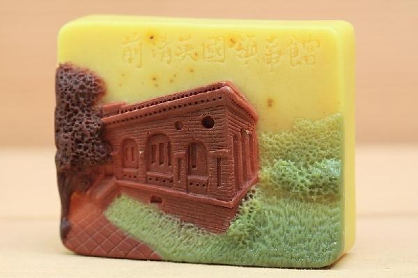 台灣風景皂系列--英國領事館 其他圖片1