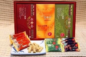 花生酥糖 三味禮盒