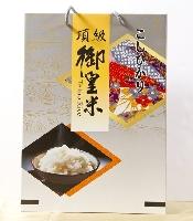富里三寶禮盒 其他圖片1