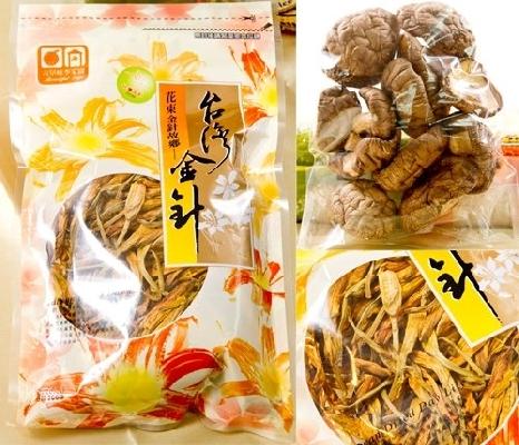 富里三寶禮盒-香菇+金珍 其他圖片3