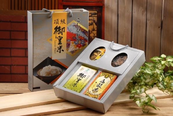富里三寶禮盒 封面圖片