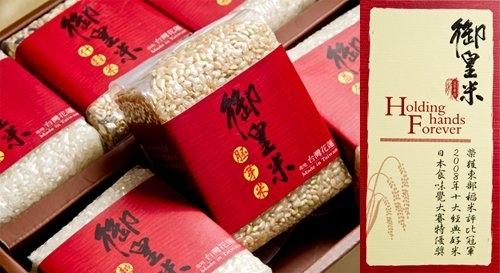 牽手一世情禮盒系列-紅色 封面圖片