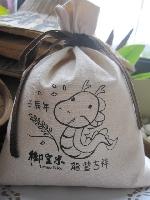 御皇米龍寶寶福袋 其他圖片1